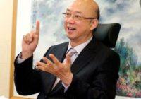 OSC: Sino-Forest defrauded investors